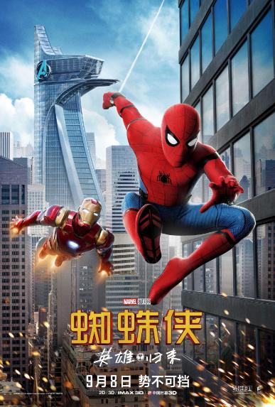 title='蜘蛛侠:英雄归来'